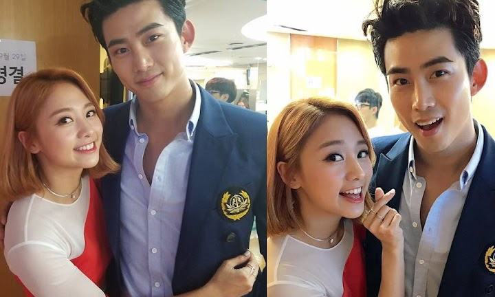 Taecyeon og emma wu dating 2014