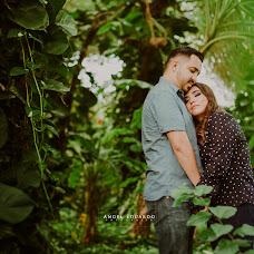 Wedding photographer Angel Eduardo (angeleduardo). Photo of 13.07.2017
