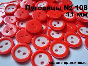 Photo: 0,28 грн