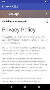App UP Bhulekh Land Record - 2019 APK for Windows Phone