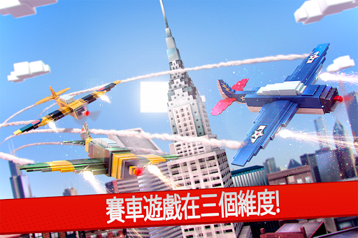 復古 飛機 . 戰爭 飛行 模擬器 遊戲 同 樂高 設計
