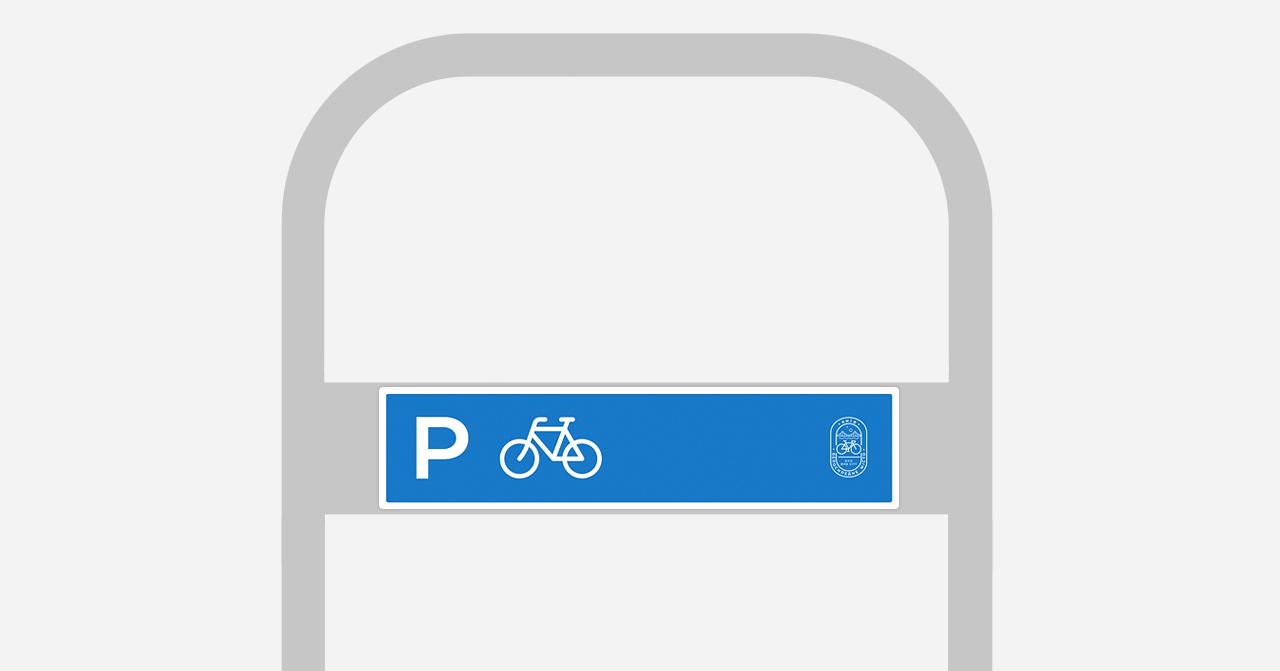 наліпка на велосипедну парковку