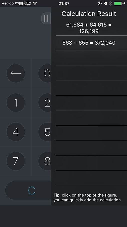 Y Calculator- screenshot