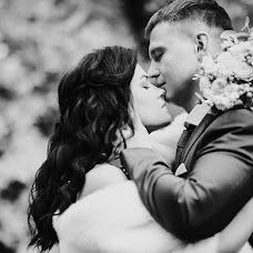 Wedding photographer Dmitriy Karasev (dnkar). Photo of 12.11.2016