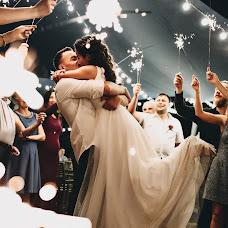 Wedding photographer Karina Ostapenko (karinaostapenko). Photo of 05.08.2019