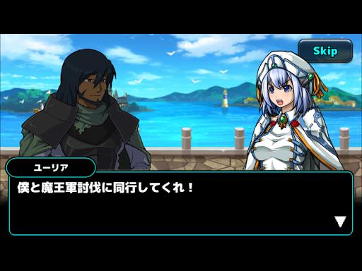 u9b54u5927u9678u306eu50adu5175u738bu3010u3084u308au8fbcu307fu7cfbu30bfu30efu30fcu30c7u30a3u30d5u30a7u30f3u30b9RPGu3011  screenshots 21