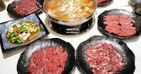 阿裕牛肉涮涮鍋