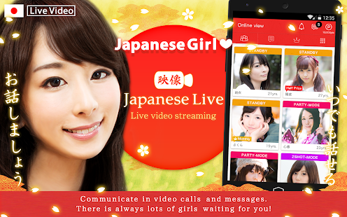 Japanese chat apps