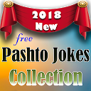 Pashto Jokes Collection 2018 APK