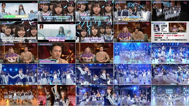 190406 (720p+1080i) 日向坂46 Part – Shibuya Note