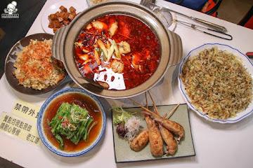 老江湖 家常菜 串燒