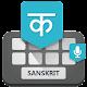 Download Sanskrit Voice Keyboard - Translator Keyboard For PC Windows and Mac