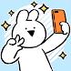 すこぶる動くウサギとおさんぽ - 無料新作の便利アプリ Android