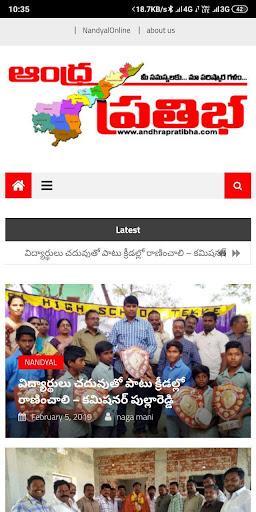 Andhra pratibha  screenshots 6