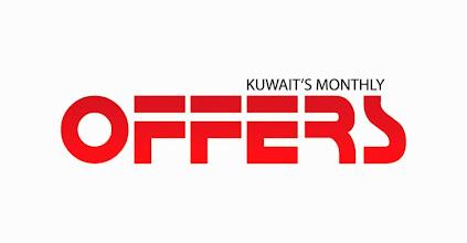 Photo: OFFERS MAGAZINE | KUWAIT | 2004