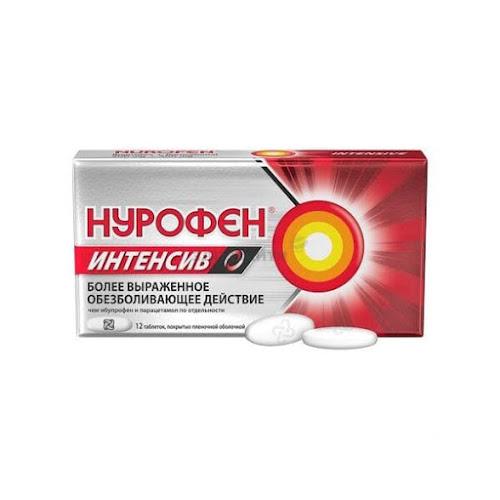 Нурофен интенсив таблетки п.о.п 200мг+500мг 12 шт.