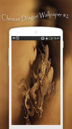 Download Chinese Dragon Wallpapers Free