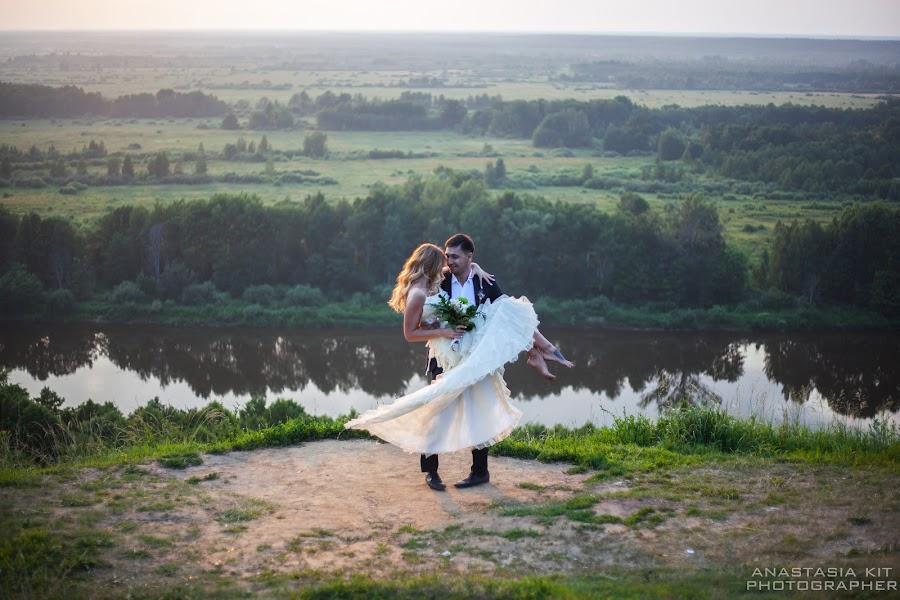 Wedding photographer Anastasiya Kit (whale). Photo of 24.07.2016