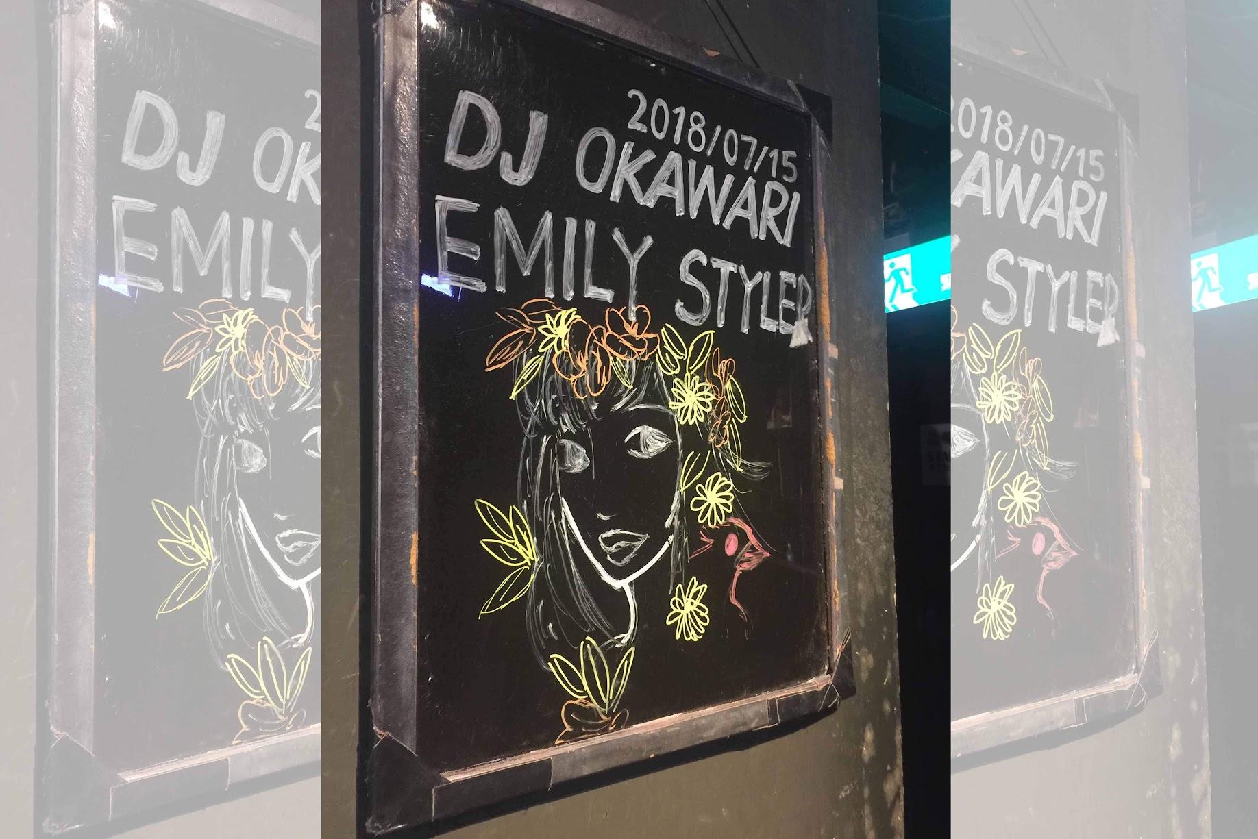 【迷迷現場】 DJ OKAWARI 融合生活啟發共鳴 揮灑出多采多姿美妙音樂