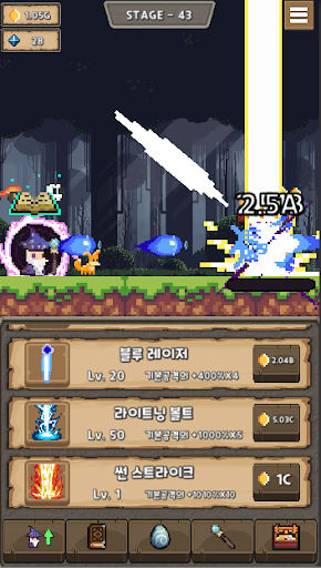 ub3c4ud2b8 ubc95uc0ac ud0a4uc6b0uae30 - ud074ub9acucee4RPG android2mod screenshots 4