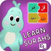 Learn Surah for Muslim Kids