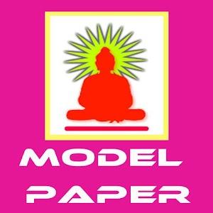 MODEL PAPER 2 Gratis