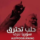Aleppoisburning - حلب تحترق