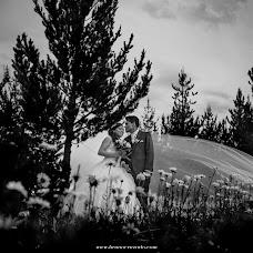 Wedding photographer Bruno Cruzado (brunocruzado). Photo of 20.01.2018