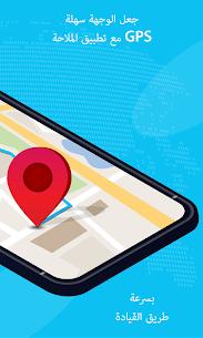 GPS التنقل حي خريطة و صوت مترجم 2