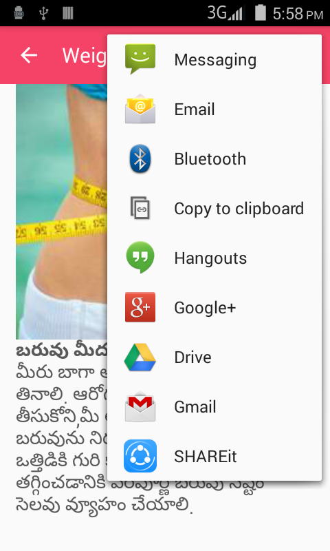 Diet Plan Weight Loss Tips In Telugu The Guide Ways