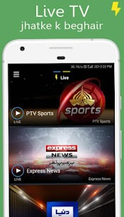 Goonj: Pak V WI Live TV, News, Cricket & Politics 7