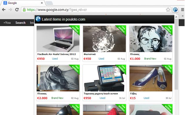 pouloto.com's latest items