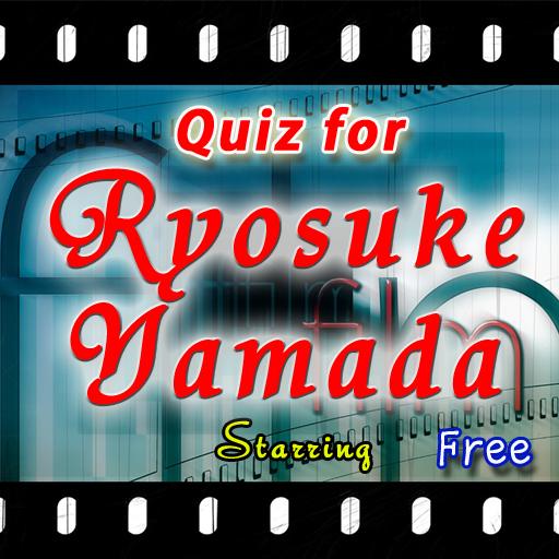 Quiz for Ryosuke Yamada Sing! 益智 App LOGO-APP開箱王