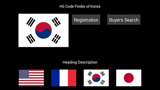 HS Code Finder KOREA