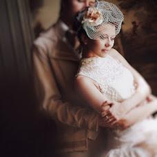 Wedding photographer Yulya Cezar (JuliaCesar). Photo of 14.06.2013