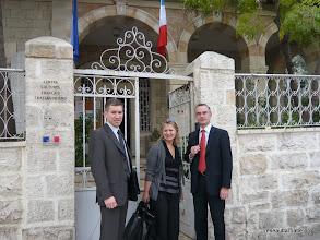 Photo: Devant le centre culturel français à Jérusalem Est
