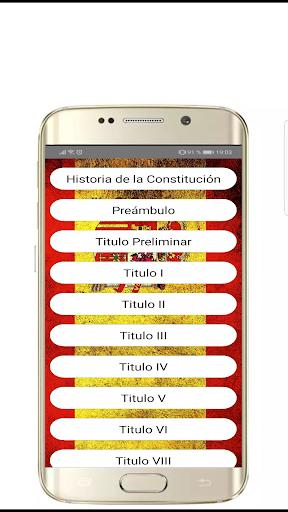 (Temario Completo) OPOSICIONES G.C. 2019 PRO screenshot 2