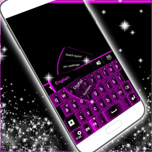 个人化の紫色のネオンのキーボード LOGO-記事Game