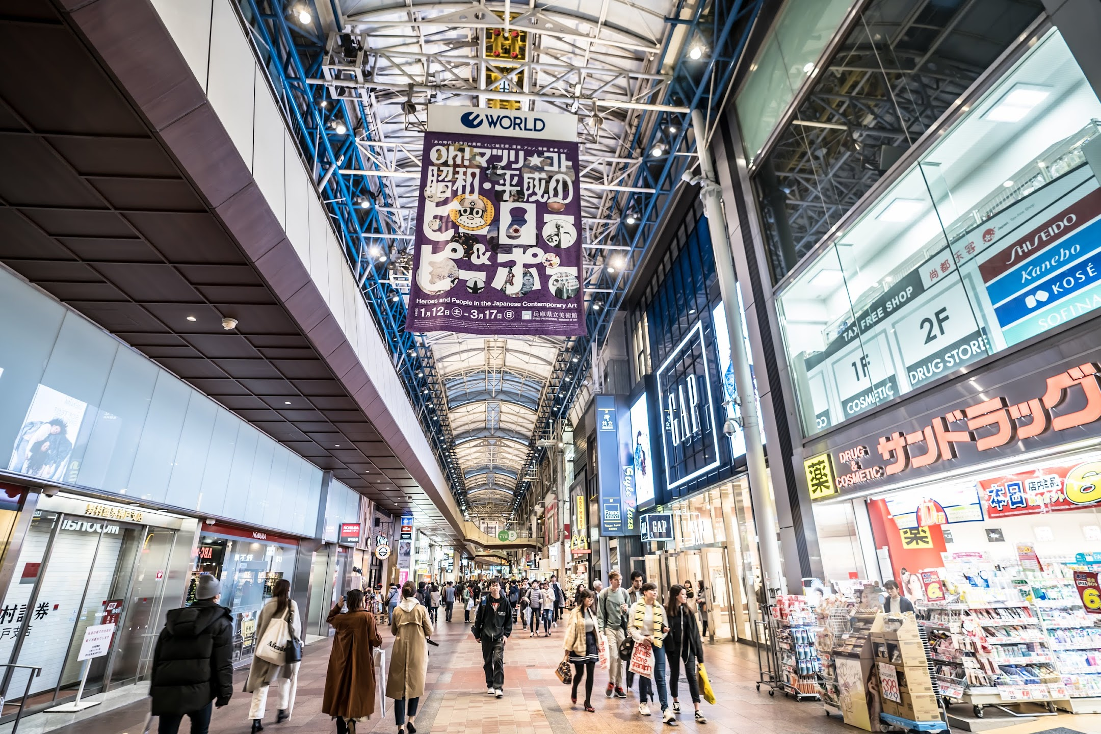 Kobe Sannomiya Center Street2