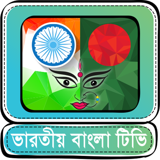 Indian Bangla TV Channels
