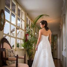 Wedding photographer Natalia Vidiernikova (NataliaVidier). Photo of 10.09.2017