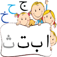 The Quran - For Kids apk