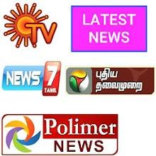 Tamil Live News Download on Windows