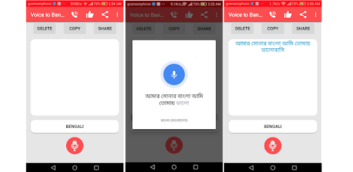 Spokelar: Voice to Bangla Text - by English Talk Speaking