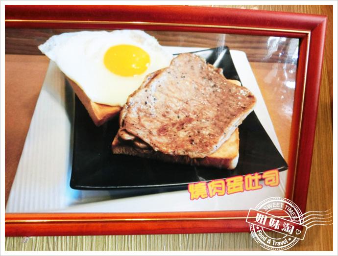 老江紅茶牛奶-燒肉蛋吐司