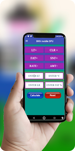 BKN mobile milk DPU screenshot 2