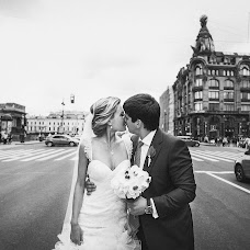 Wedding photographer German Kasyanenko (kas-german). Photo of 06.05.2013