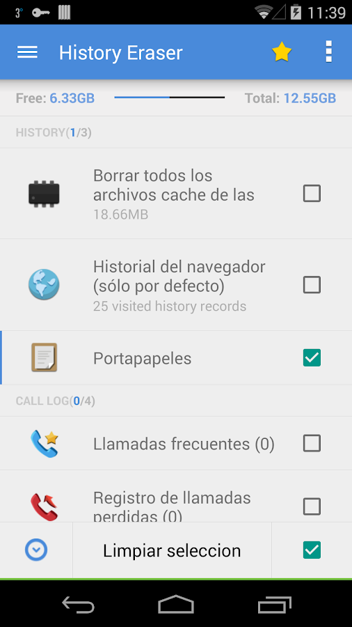 History Eraser - Privacy Clean: captura de pantalla