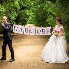 Wedding photographer Aleksandr Dudkin (Dudkin). Photo of 24.07.2018