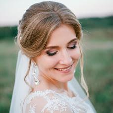 Wedding photographer Irina Ilchuk (irailchuk). Photo of 30.01.2017
